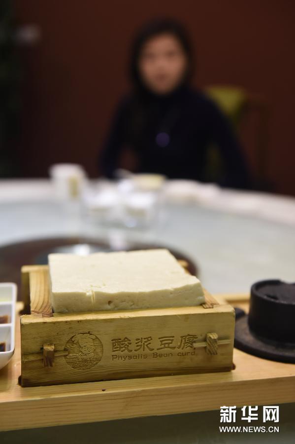 #(社会)(2)山东传统非遗豆腐香飘京城