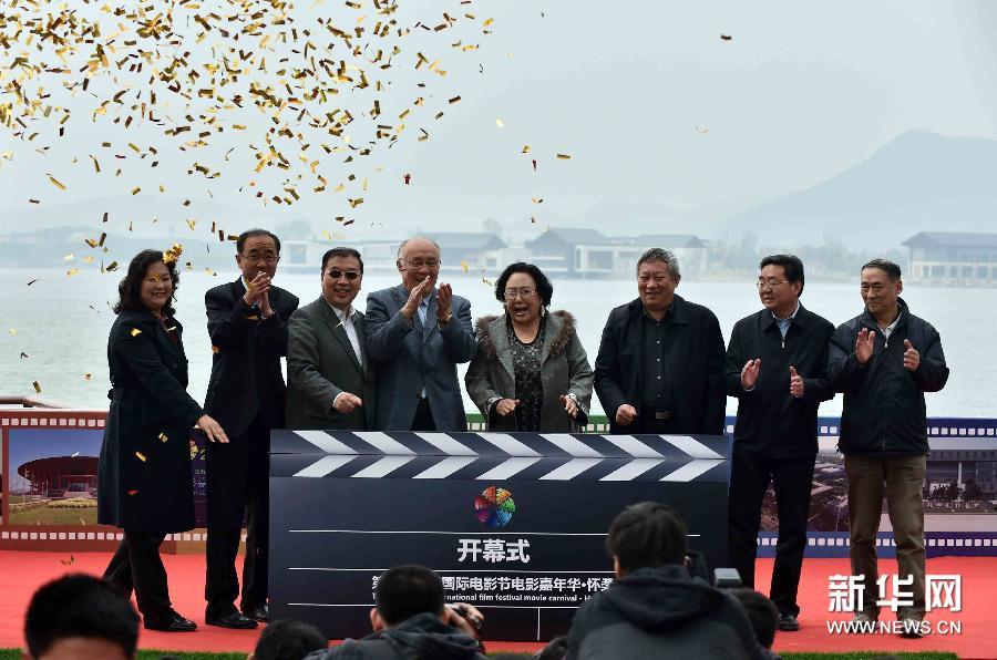 (北京国际电影节)(1)第五届北京国际电影节电影嘉年华开幕