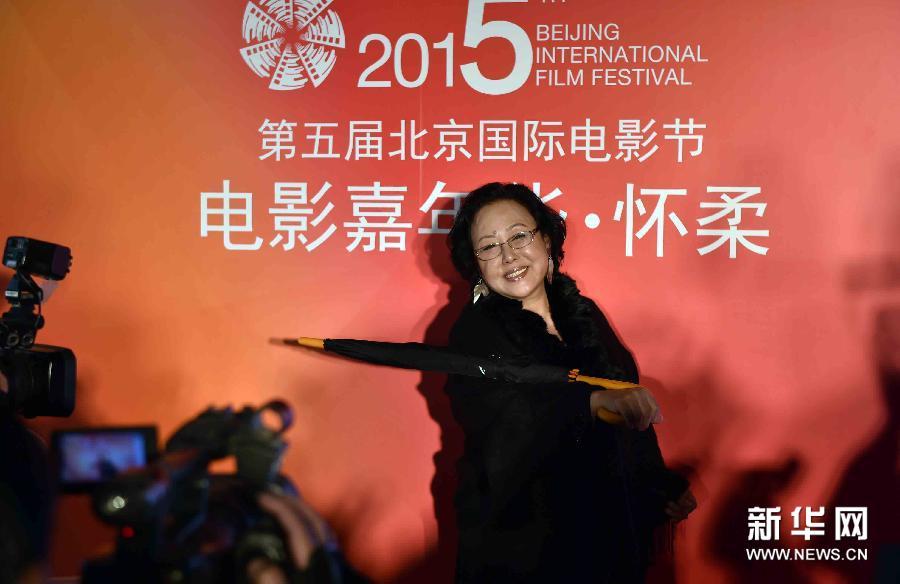 (北京国际电影节)(2)第五届北京国际电影节电影嘉年华开幕