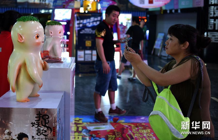 (文化)(2)《捉妖记》超越《泰�濉烦晌�国产电影票房冠军