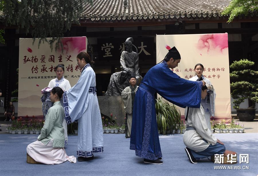 (社会)(1)成都杜甫草堂举办成人仪式