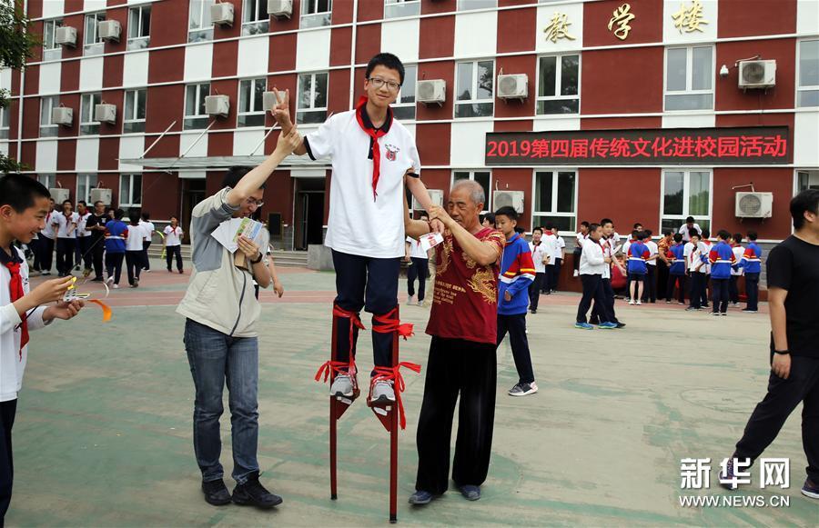 #(教育)(4)北京:传统文化走进中学校园