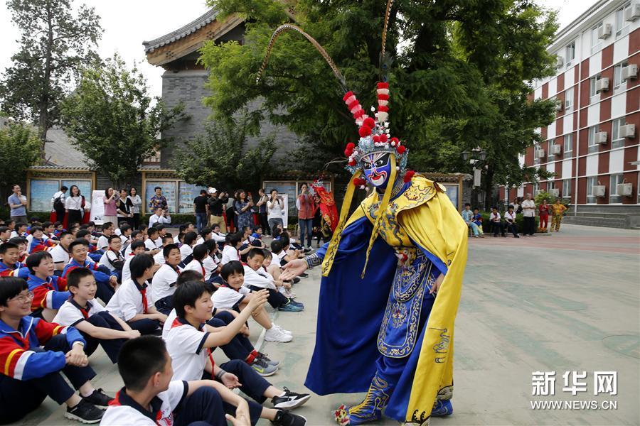 #(教育)(1)北京:传统文化走进中学校园