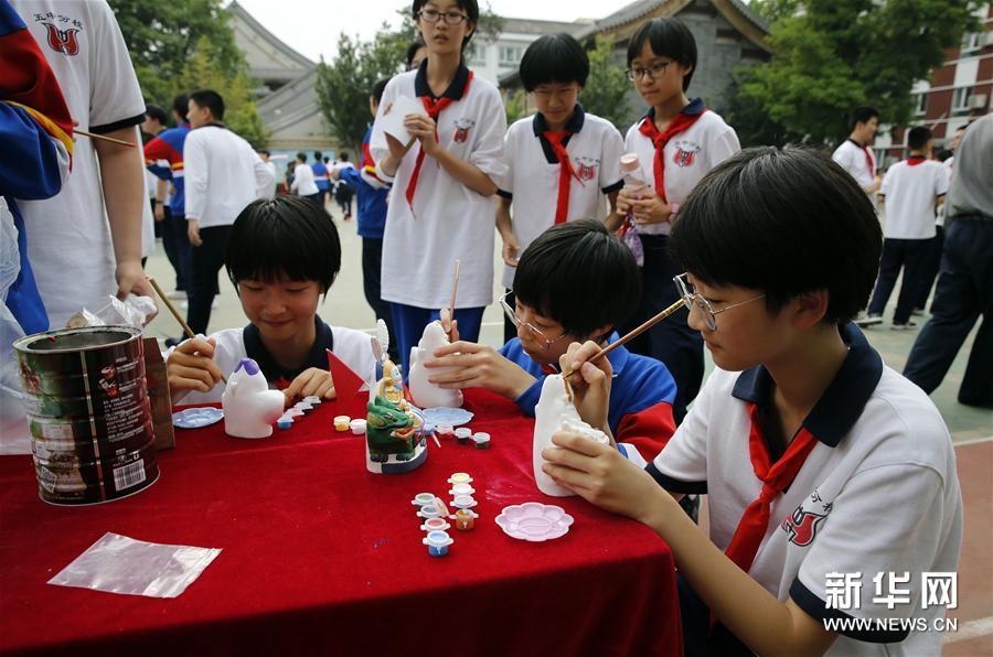 #(教育)(5)北京:传统文化走进中学校园
