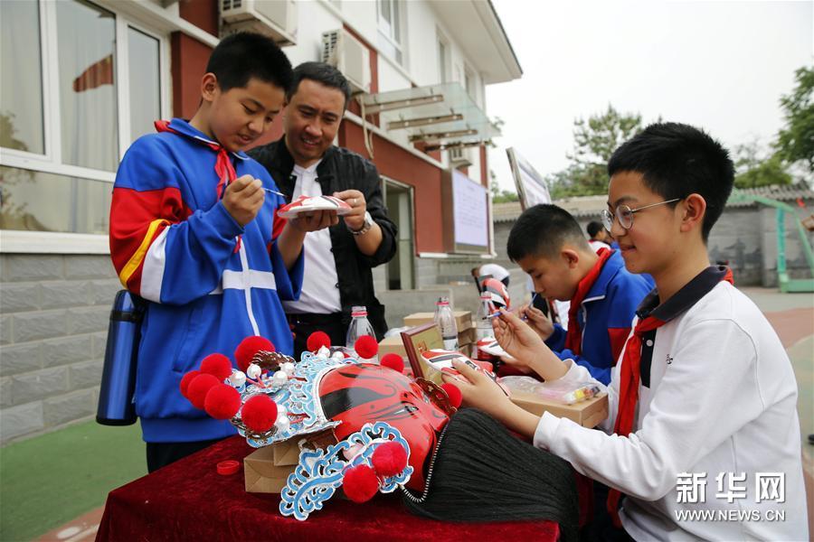 #(教育)(3)北京:传统文化走进中学校园