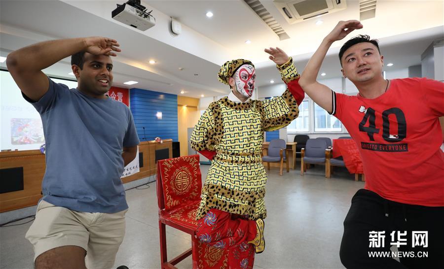 #(社会)(5)体验戏曲文化 感知中国魅力