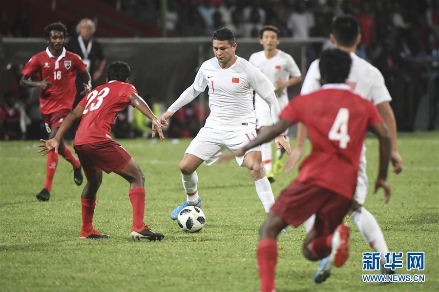 (体育)(32)足球——世界杯预选赛:中国对阵马尔代夫