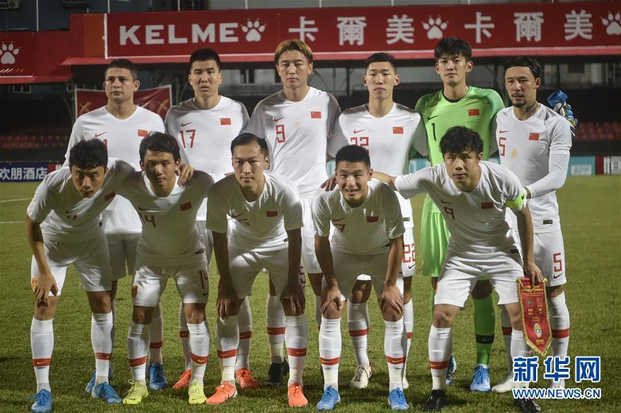 (体育)(27)足球——世界杯预选赛:中国对阵马尔代夫