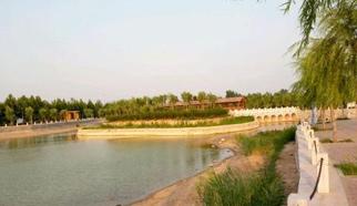 河北任县:废窑坑建成生态公园