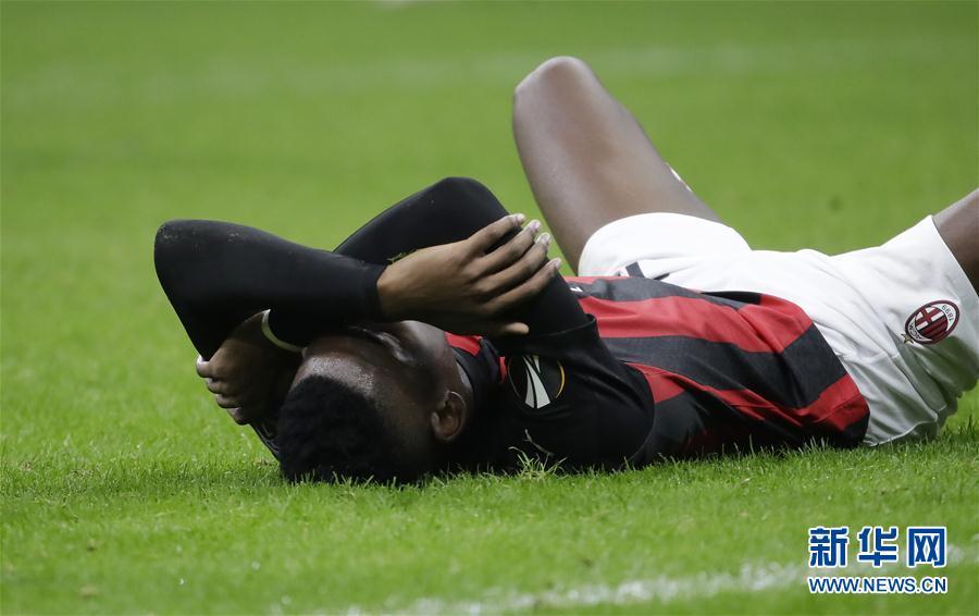 (体育)(4)足球——欧罗巴联赛:AC米兰不敌里尔