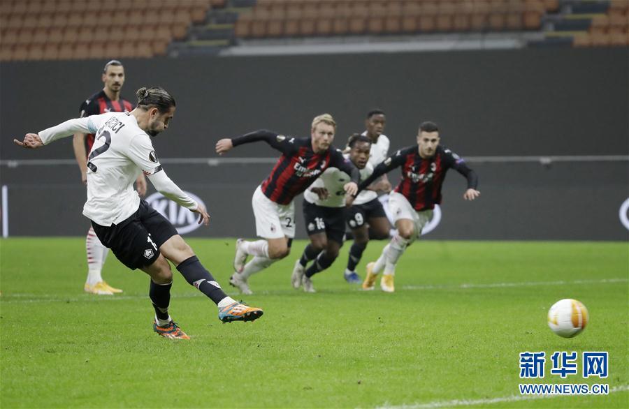 (体育)(6)足球——欧罗巴联赛:AC米兰不敌里尔