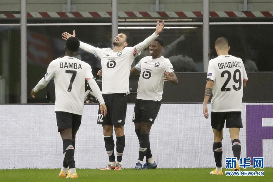(体育)(3)足球——欧罗巴联赛:AC米兰不敌里尔