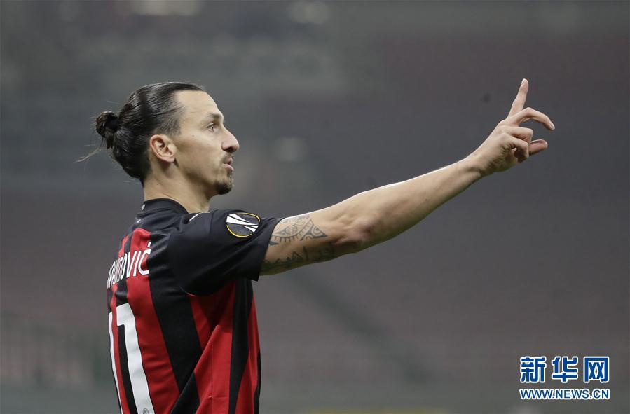 (体育)(2)足球——欧罗巴联赛:AC米兰不敌里尔