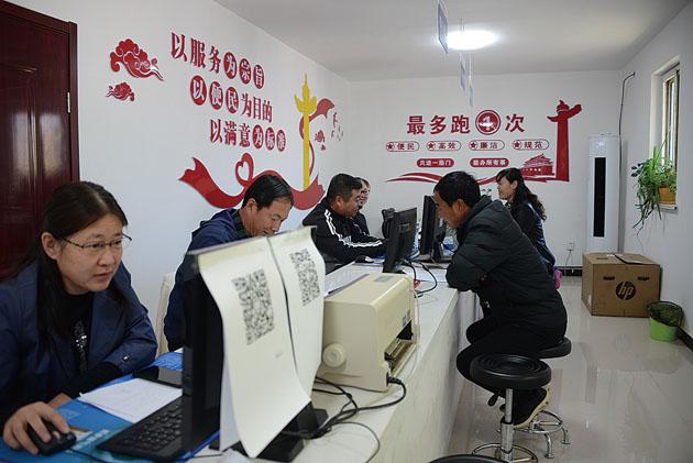 易胜博官网网站政务服务效率整体提升