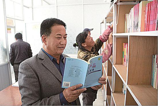 全市2525个行政村全部建成农家书屋