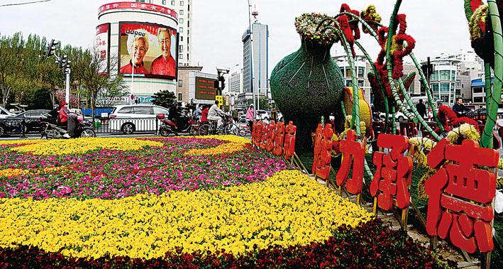 40万盆鲜花扮靓山城